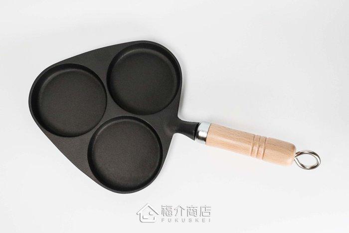日本南部鐵器【岩鑄】今川燒烤盤 紅豆餅烤盤3穴 車輪餅 可樂餅