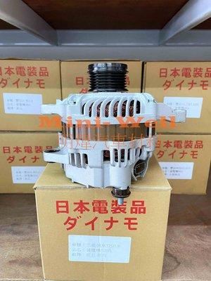 ※明煒汽車材料※三菱 奧蘭德 OUTLANDER 2.4 08-13年 / FORTIS 120A  日本件新品 發電機