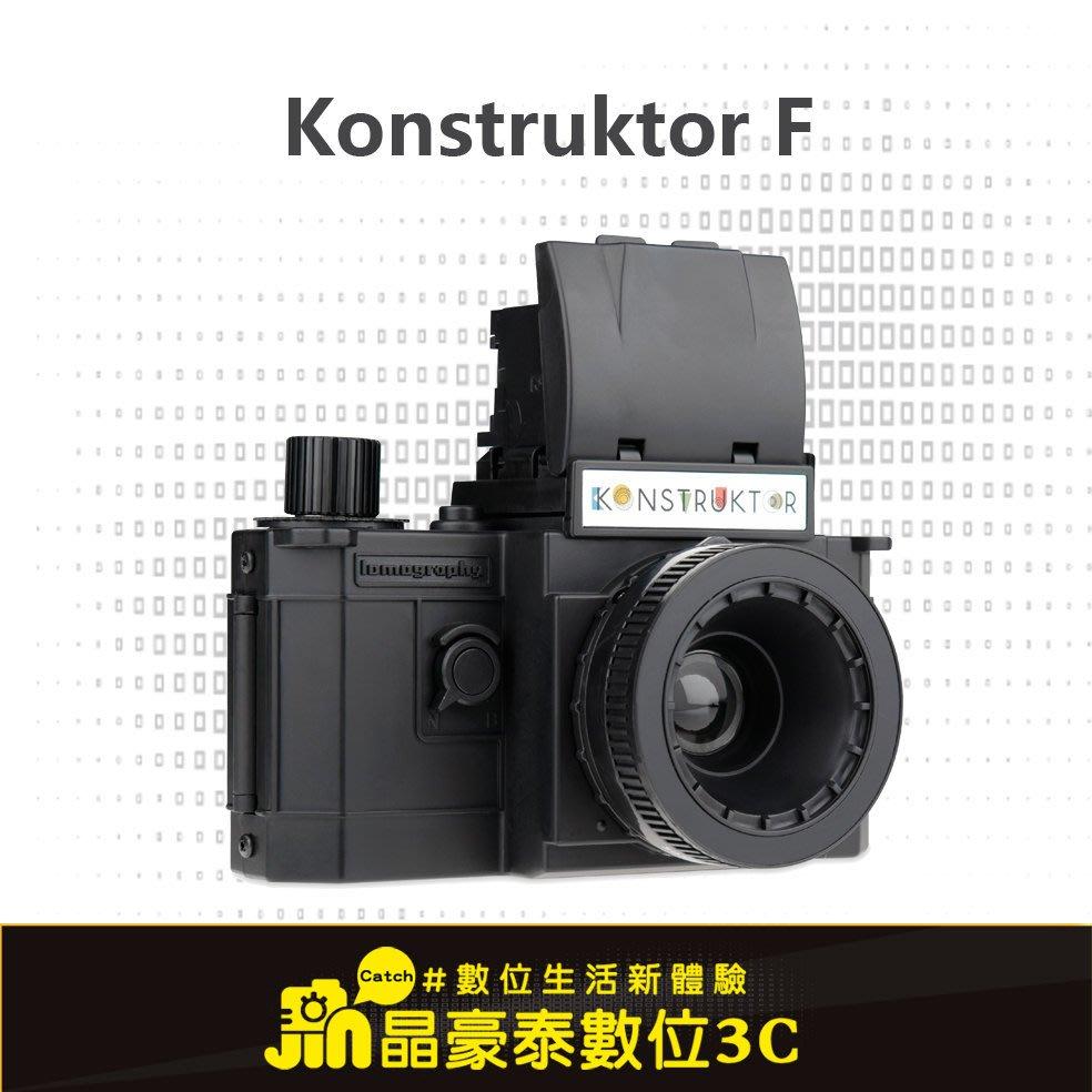Lomography Konstruktor F 相機 拍立得 晶豪野3C 專業攝影