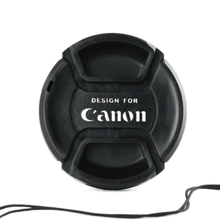 又敗家Canon鏡頭蓋58mm鏡頭蓋C款帶繩,58mm鏡頭前蓋58mm鏡蓋58mm鏡前蓋中捏Canon副廠鏡頭蓋相容Canon原廠鏡頭蓋E-58II鏡頭蓋附孔繩