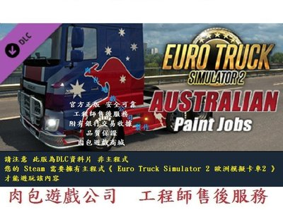 PC 肉包 歐洲模擬卡車2 Euro Truck Simulator 2 - Australian Paint Jobs
