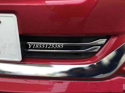 適用于 ROOMY中網新飾條 下中網飾條 新ABS電鍍裝飾條專新用ax
