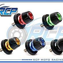 RCP 後輪 防摔 駐車球 CBR250R CBR 250 R 台製品