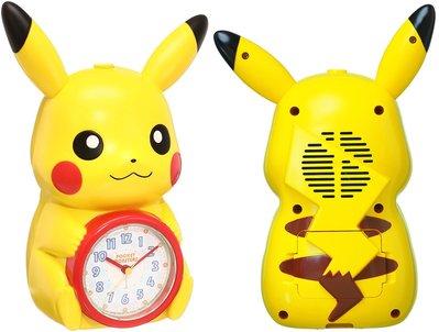 日本正版 Seiko Clock 精工 精靈寶可夢 皮卡丘 語音 鬧鐘 桌鐘 時鐘 JF379A  日本代購
