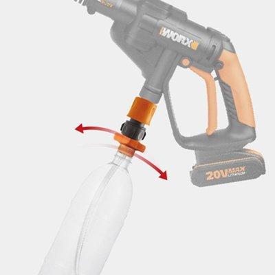 愛轉角-WORX威克士清洗機WG629E配件WA1761 便捷水管可樂雪碧瓶連接器#用心品質 #清洗裝備