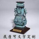 【青銅器來壺擺件-9*6.5*高17cm-1套/組】家居辦公開業風水擺件(含禮盒底座)-36001