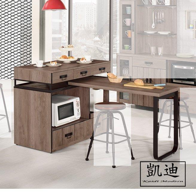 【台中凱迪】M4-901-1哈珀4尺中島型多功能餐桌櫃/原台中市區滿五千元免運費/可刷卡