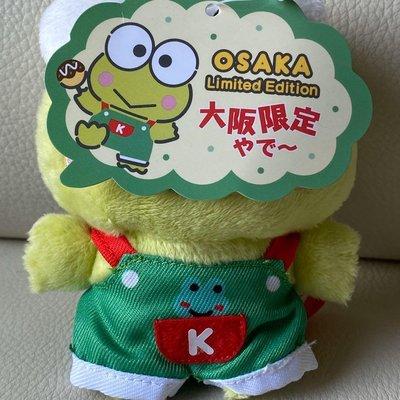 大阪限定 Sanrio Keroppi 青蛙 章魚燒服 匙扣 毛公仔