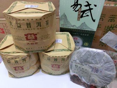 《藏富》2011年大益經典再現 金大益101 原桶原包裝出一款質優值得關注與擁有的好茶分享競標千萬別錯過~