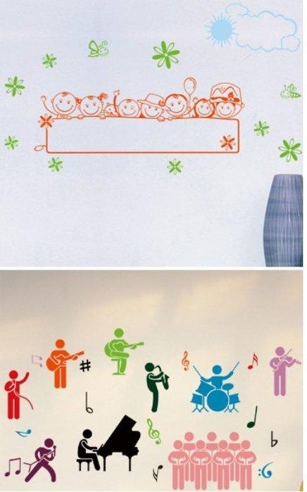 小妮子的家@趣味貼畫壁貼/牆貼/玻璃貼/磁磚貼/汽車貼/家具