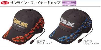 五豐釣具-SUNLINE 2017最新款帥氣釣魚帽 CP-3374 特價1100元