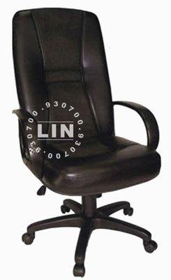 【品特優家具倉儲】◎P482-06辦公椅主管椅電腦椅FT-008◎