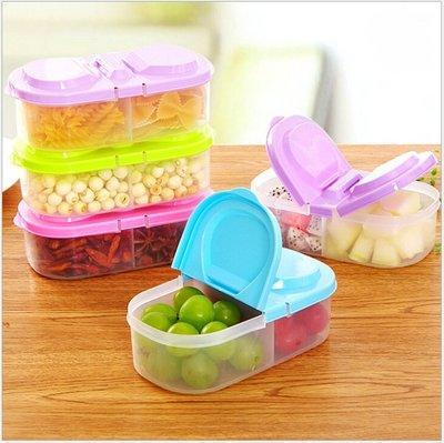 [ ][a0029]雙格有蓋廚房食品雜糧密封罐 多 廚房冰箱塑膠儲物收納盒