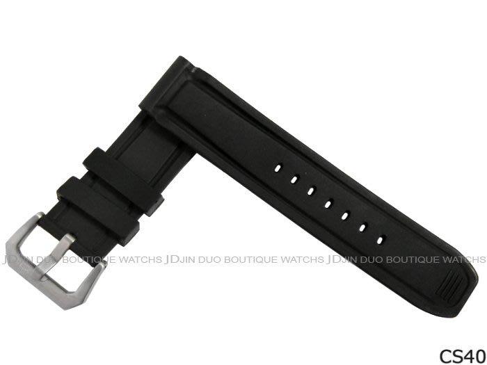 金鐸精品~CS40 沛納海 PANERAI 錶款適用黑色橡膠錶帶