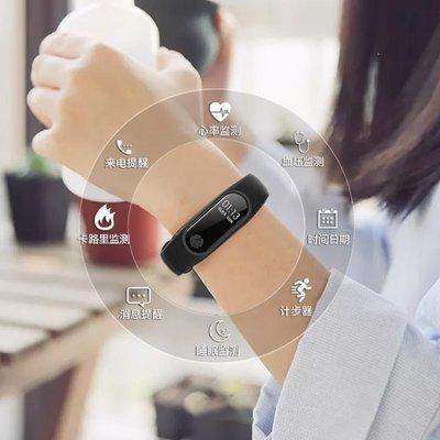 【星居客】 智慧手環男運動計步器藍芽手錶女睡眠健康防水多功能3代S932