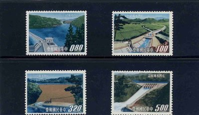 紀95.石門水庫郵票.1套.4全.無膠