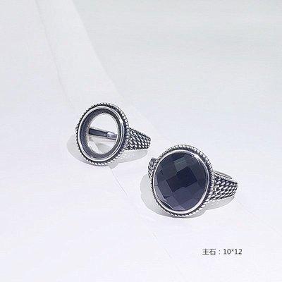 【每日一好物】戒指精致瑪瑙指環戒托時尚飾品S925新款配件TJ502女高檔歐美風格