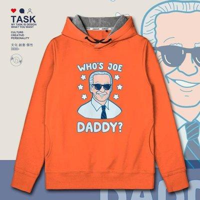 TASK 美國總統大選選舉拜登Biden惡搞連帽衛衣男女歐美風帽衫0014