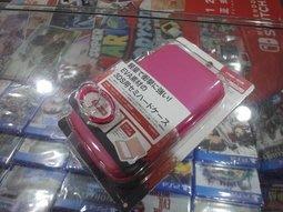 3DS NEW 3DS 2DS NDSL NDSi 皆適用 主機包 硬包 拉鍊包 收納包 保護包 日本 CYBER 原廠