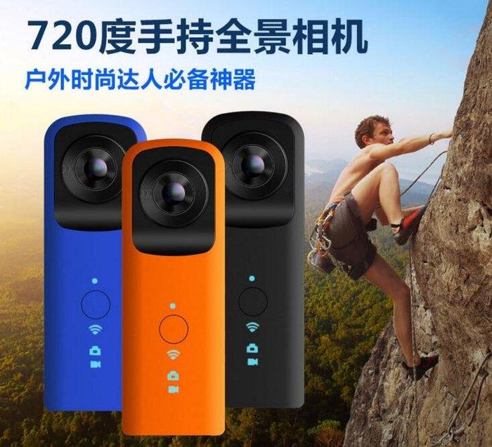 720°全景戶外運動相機G601 DV虛擬現實 wifi連接 3D攝像機雙鏡頭 全視角 手持相機6026