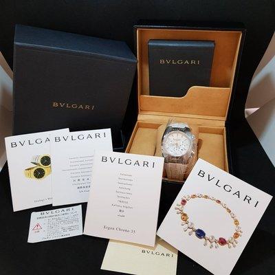 感謝收藏《三福堂國際珠寶名品》Bvlgari Ergon自動三環計時 珍珠母貝鑽錶