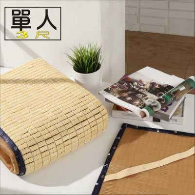 床墊【居家大師】日式專利3D立體透氣網墊款單人3尺麻將涼蓆/竹蓆/附鬆緊帶款/長186*寬90/G-D-GE007N-3