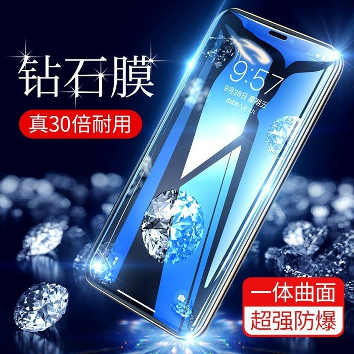 iphone11蘋果11鋼化膜新11pro全屏11prom新ax玻璃11maxpro貼膜iphone11pro手機iphone防爆x高透xr曲面xs防指紋max
