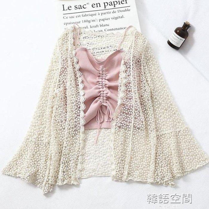 防曬開衫女夏裝新品鏤空針織罩衫空調衫打底小吊帶兩件套上衣