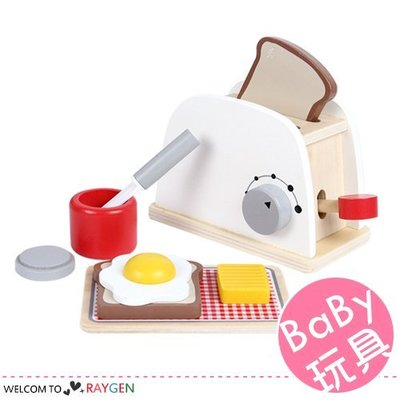 HH婦幼館 木製仿真麵包機玩具 兒童扮...