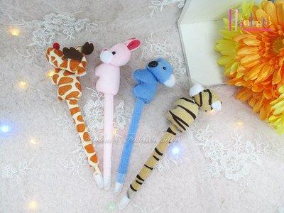 ☆[Hankaro]☆流行可愛動物玩偶原子筆