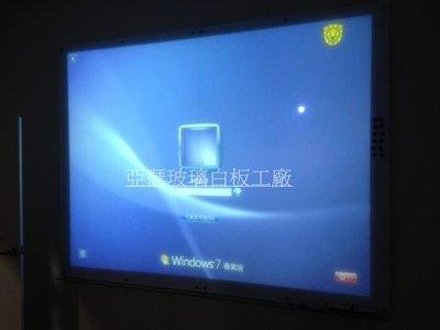 亞瑟 磁性超白玻璃白板 玻璃白板 投影玻璃 免運費..專業施工.可直接當投影使用