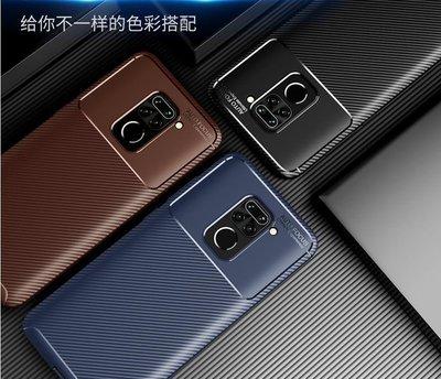 紅米note9/pro/note8 pro/note8T/小米10T/pro/9T pro/10lite 手機殼 保護殼