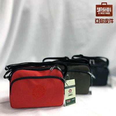 ☆東區亞欣皮件☆Yeson 永生_ 5382 / 休閒側背包 / 台灣製