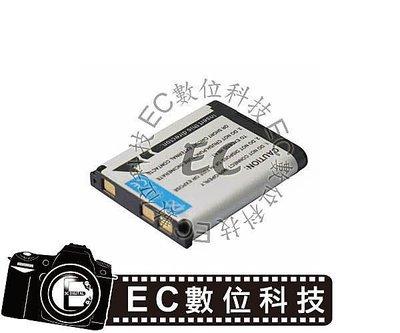 【EC數位】FUJI Mini 90 JZ300 Z800 JX208 Z250 Z300 NP-45 NP45 電池