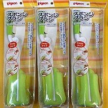 Pigeon貝親 旋轉海綿奶瓶刷日本製造,輕鬆清潔奶瓶