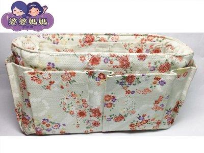 【露西小舖】╭*手作限量(日式花叢,中H)❤日雜熱銷款❤袋中袋包中包收納袋收納包多功能包整理袋整理包手拿包手提包分類包