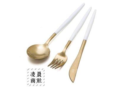 凌晨商社 //三入一組  西式GON白金不鏽鋼設計系列西餐具 (牛排刀 湯匙 刀叉 )