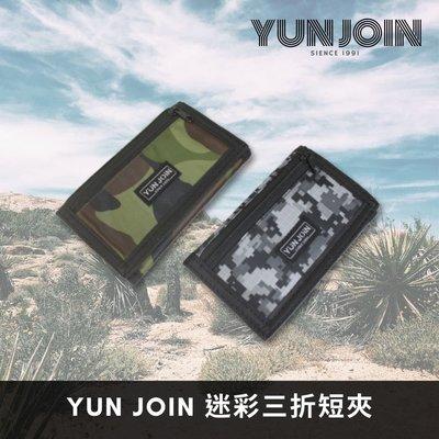 【現貨】YUN JOIN 迷彩三摺短夾 皮夾 魔術皮夾 防盜 兩色可選