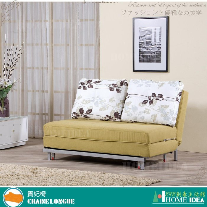 『888創意生活館』390-B264-01雷克斯沙發床$14,200元(12貴妃椅沙發皮沙發布沙發L型沙發和)高雄家具
