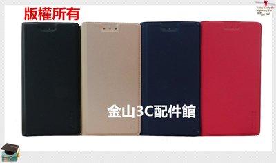 金山3C配件館 華碩 ASUS Zenfone Live A007 ZB501KL 5吋 皮套 手機套 手機殼 手機包