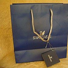 精品Swarovski 施華洛世奇 紙袋 保證真品