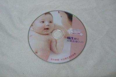 紫色小館-66--3-----嬌生嬰兒按摩教學