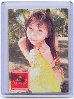 【PRODUCE TRADING CARD】人氣女優~飯田里穂 店家宣傳特典卡