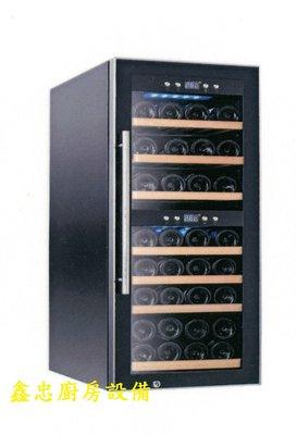 鑫忠廚房設備-餐飲設備:24瓶雙溫控紅酒櫃-賣場有西餐爐-冰箱-烤箱-工作檯-水槽