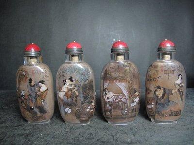 鼻煙壺◎  金瓶梅人物內畫 一套四件  【  丁二仲款】