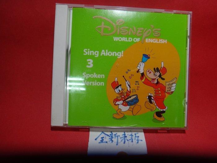 【愛悅二手書坊 CDA-5E】Sing Along!3 Spoken Version  Disney′s(未拆/綠牛鴨)