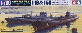 田宮拼裝船艦模型31453 1/700...