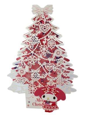 【卡漫迷】 美樂蒂 聖誕樹 卡片 ㊣版 立體 站立 耶誕卡 My Melody 祝福 聖誕節 裝飾 三麗鷗
