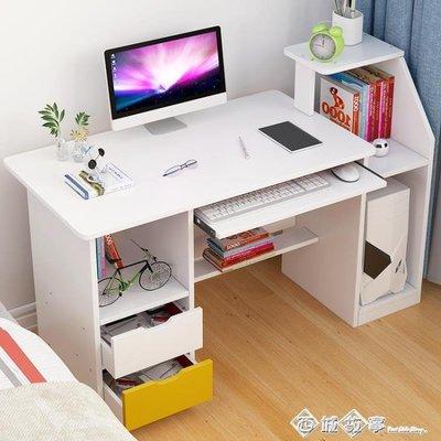 (免運)電腦桌簡約現代書桌經濟型臺式桌...