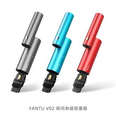 無線可折疊!強尼拍賣~YANTU V02 兩用無線吸塵器